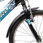 "Zefal Kid 16""/20"" Mudguard Set 2"